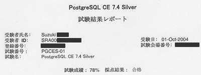 PostgreSQL CE Silver