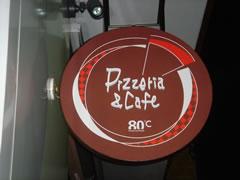 Pizzeria & Cafe 80℃