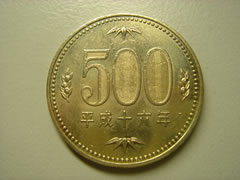 500円 裏