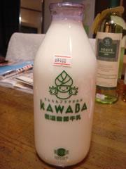 KAWABA 牛乳