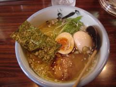 AFURI ゆず塩麺