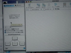 OmniGraffle 4 Pro