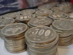 500円玉貯金 on the Desk