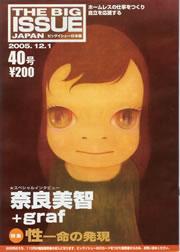 BIG ISSUE 40号