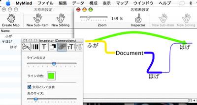 MyMind日本語リソース