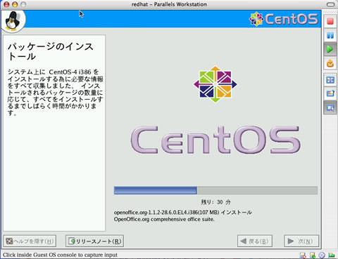 Parallels Workstation 2.1