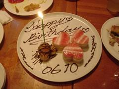 誕生日特典 ケーキ