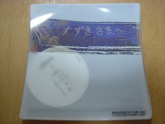 Orico Card Premium 〜えん熟〜