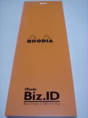 RHODIA Biz.ID