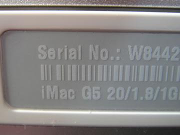 iMac G5 シリアル番号