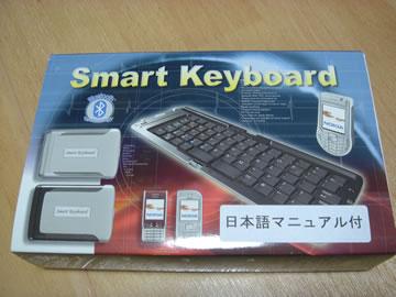 Universal Smart Keyboard