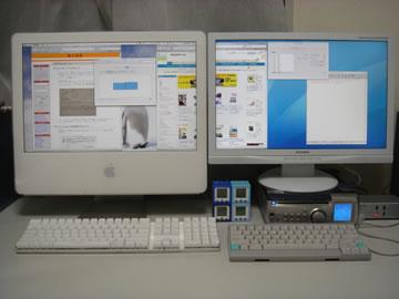 iMac G5デュアルディスプレイ