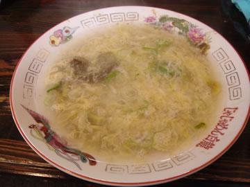じゃじゃ麺 #2