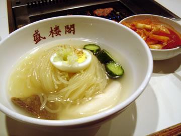 盛楼閣 冷麺