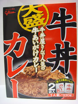 牛丼カレー パッケージ