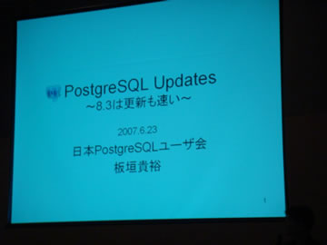 PostgreSQL Updates