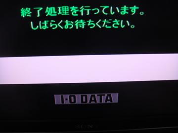 GyaO NEXT I・O DATA