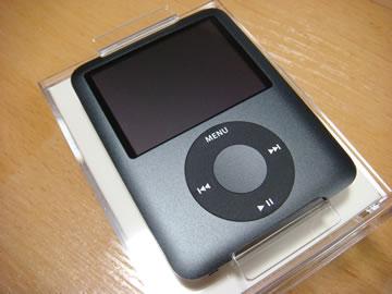iPod nano #1