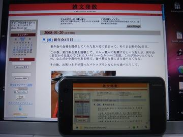 N810 日本語表示