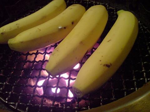 焼バナナアイス