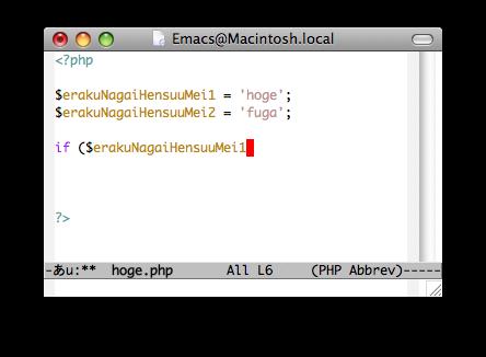 Emacs dabbrev-expand 3
