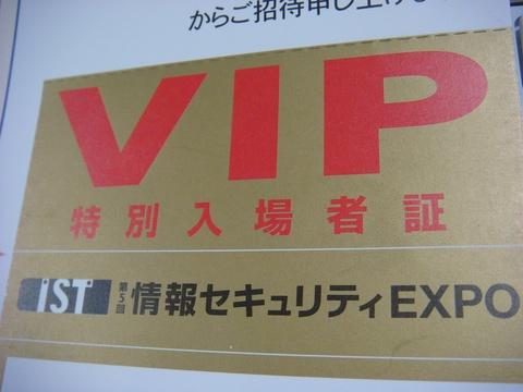 VIPPER ?
