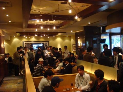 PostgreSQL Conference 2008