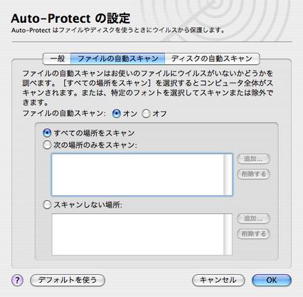 Norton AntiVirus 11.0
