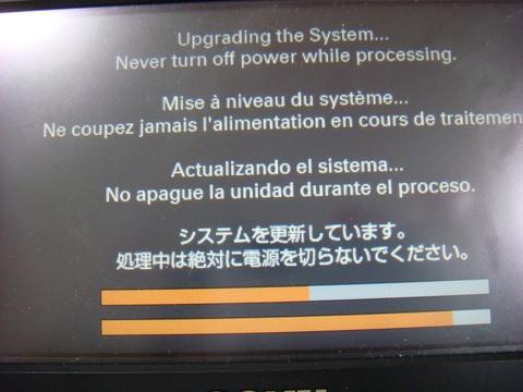 NV-U2 ファームウェアバージョンアップ