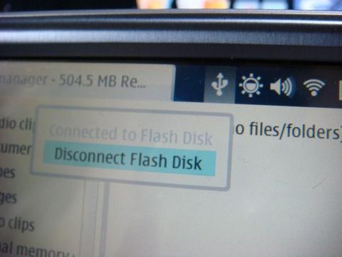 N810 マウントの様子