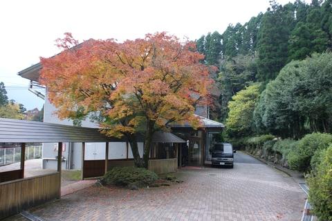 日本文理大学 湯布院研修所