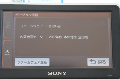 NV-U2 Ver.2