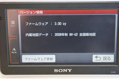 NV-U2 Ver.3