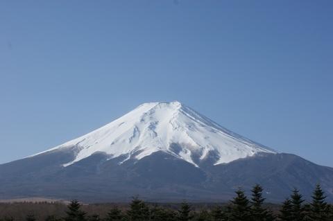 富士山 道の駅富士吉田
