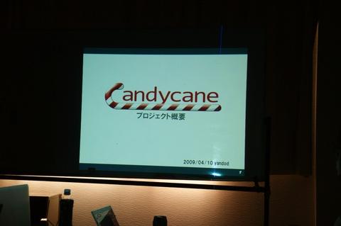 CakePHP開発合宿 Candycane
