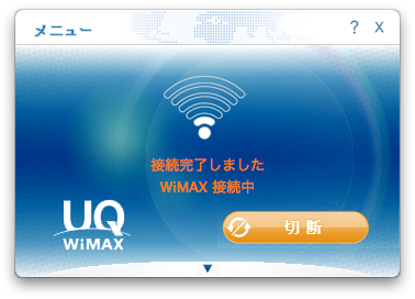 UQ WiMAX Connection Utility