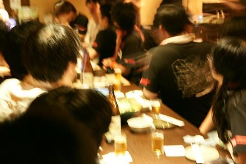 RubyKaigi 3日目 #9